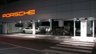 INGAR Progetti realizzazione concessionaria Porsche Cuneo
